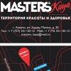 Masters&Kaya