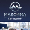 "Автоцентр ""Максима"" (Выборг)"