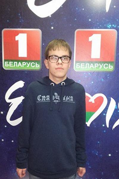 Andi Taranik, Минск