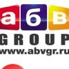 "Группа компаний ""АБВ group"""
