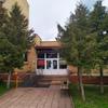 Ruzskaya-Rayonnaya Mezhposelencheskaya-Biblioteka