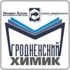Grodnensky Khimik