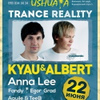 22.06.13 Kyau & Albert @ Trance Reality, Ushuaia