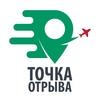 Подарочные Сертификаты на Прыжки Полеты в Москве