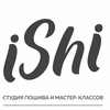 Школа iShi • Курсы шитья нижнего белья в Спб