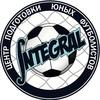 Футбол для детей «ИНТЕГРАЛ»©Москва