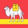 Главное управление юстиции Челябинской области