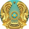 Qazaqstan Respýblıkasy Energetıka mınıstrligi