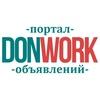 Актуальные объявления ДНР,ЛНР,РФ