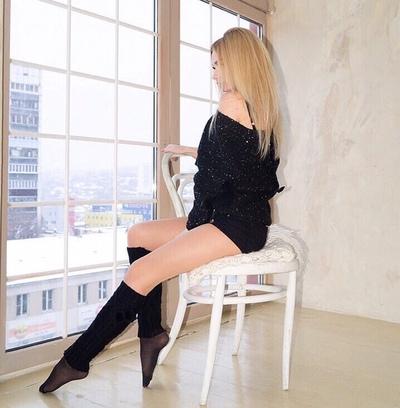 Alina Shumakova