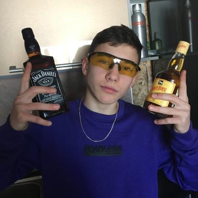 Алексей Буин, Одинцово