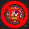 Коронавирус. Оперштаб Московской области