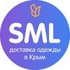 Клуб любителей Shein Зара Азос Бершка  Крым