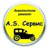 Диагностика Ремонт Авто   Курск