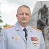 Mikhail Kurenyov