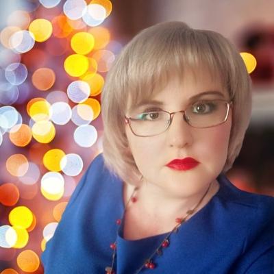 Irina Korovina, Tyumen