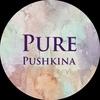 PURE Pushkina. Серьги и кольца из дерева.