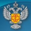 Управление Роспотребнадзора по ХМАО-Югре
