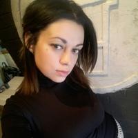 ИраАндрейчук