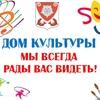 """МКУ """"Культурно-спортивный центр Ропшинское с/п"""""""