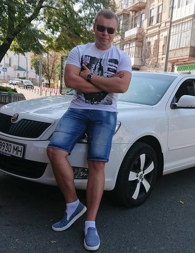Иван Яценко, Донецк
