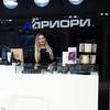 Салон красоты & бутик АПРИОРИ Липецк