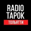 RADIO TAPOK в Тольятти 20.04   МАМОН