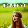 Liliya Stasyuk