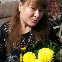 АнастасияСтрикатова