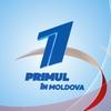 Первый в Молдове / Primul în Moldova