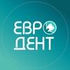 Евродент – стоматологическая клиника в Минске