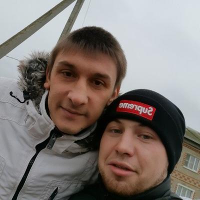 Alexander Novikov