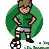 Футболика - Экополис premium
