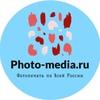 Photo-media