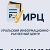 Uirts Uralskiy-Informatsionno-Raschetny