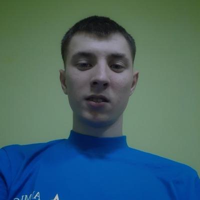 Владимир Бухарков, Евпатория