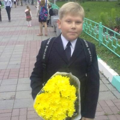 Alexandr Ne-San