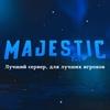 Majestic - сервер Minecraft | Майнкрафт