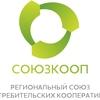 СОЮЗКООП Вологодская область