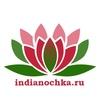 Индианочка: Индия, Гоа, Ашрамы, Аюрведа, Визы