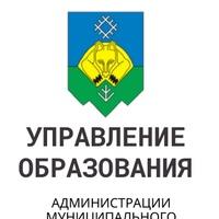 """Управление образования АМО ГО """"Сыктывкар"""""""