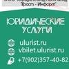 Военный билет законно Ульяновск! Юр. услуги