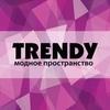 TRENDY ресейл-бутик   Одежда, обувь, аксессуары