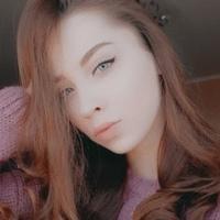 ЕсенияМишагина