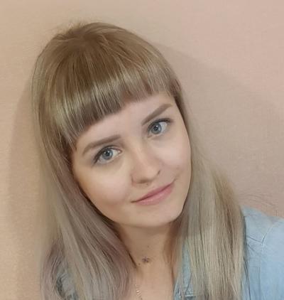 Евгения Горкунова, Урай