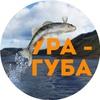Отдых Туризм Рыбалка в Мурманской обл.