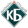 KB-Design.  Дизайн-Студия.