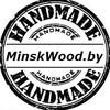 Minsk Wood