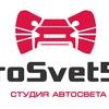 ProSvet52