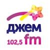 Радио Джем FM Екатеринбург